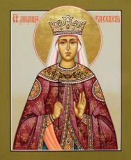 Икона Милица (Евгения) Сербская (рукописная)