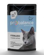 ProBalance Sterilized Корм для кастрированных котов и стерилизованных кошек (85 г)