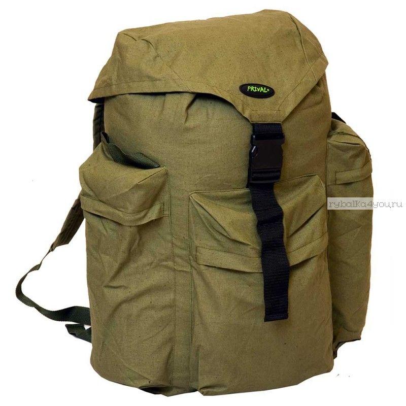 Рюкзак PRIVAL Промысловый 30 литров