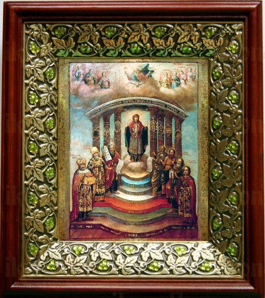 София - Премудрость Божия (21х24), киот со стразами