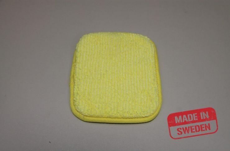 Smart Microfiber Салфетка-губка жёлтая 16 х 12 см