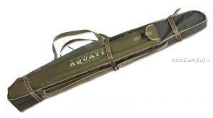 Чехол Aquatic мягкий для удочек Ч-10 длина 130см