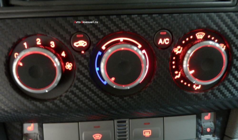 Ручки кондиционера Ford Focus II