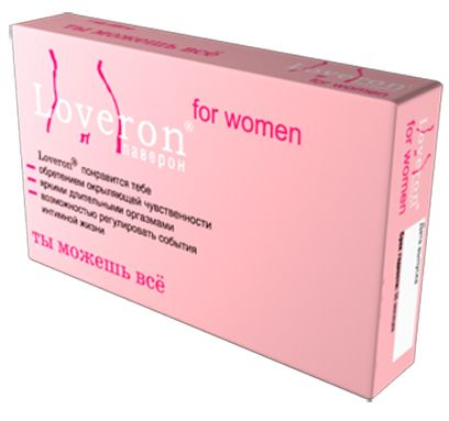Лаверон для женщин 0,5 N3 табл