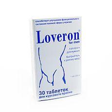 Лаверон для мужчин 0,25 N30 табл