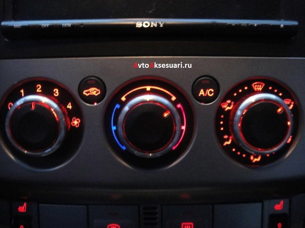 Ручки кондиционера Ford C-Max