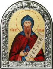 Кирилл, учитель Словенский (10х13)