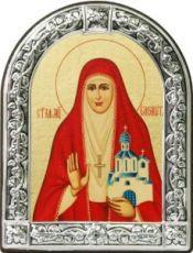 Елизавета Федоровна Романова (10х13)