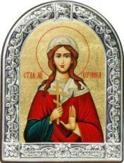Вероника Едесская (10х13)