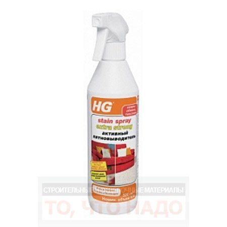 HG Активный пятновыводитель 0,5л