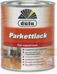 Лак для паркета Dufa Parkettlack