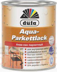 Лак паркетный Dufa Aqua-Parkettlack