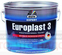 Краска Dufa Europlast 3