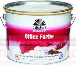 Краска для офисных помещений Dufa Office Farbe