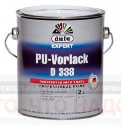 Полиуретановый грунт Dufa Expert PU-VORLACK D338