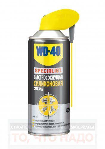 Смазка силиконовая SPECIALIST WD-40