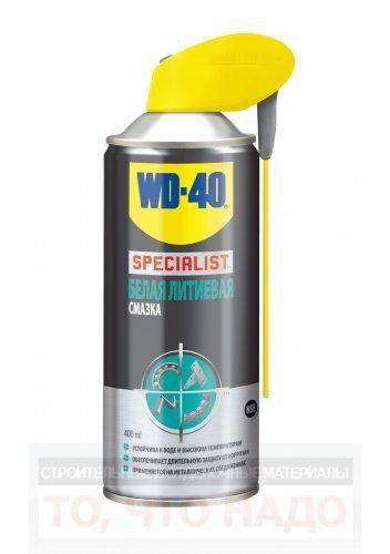 Смазка литиевая SPECIALIST WD-40
