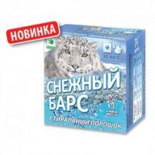 Белый Кот Стиральный порошок Снежный барс