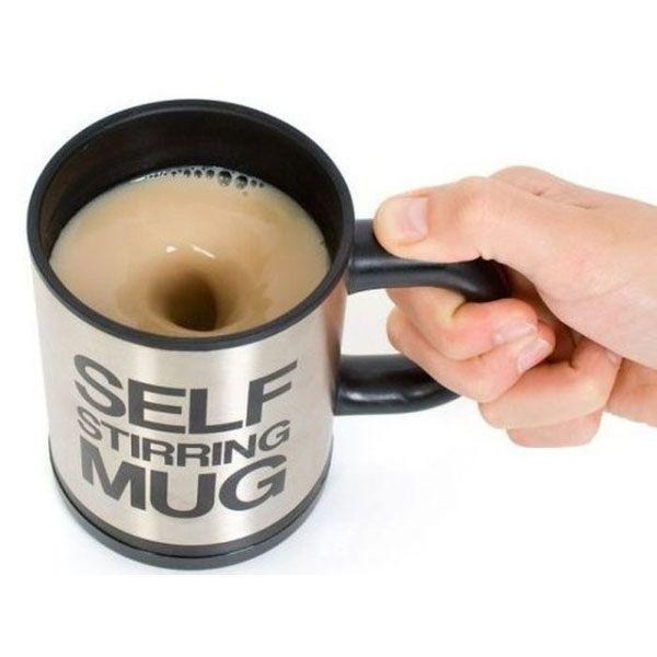 Кружка-мешалка Self Stirring Mug