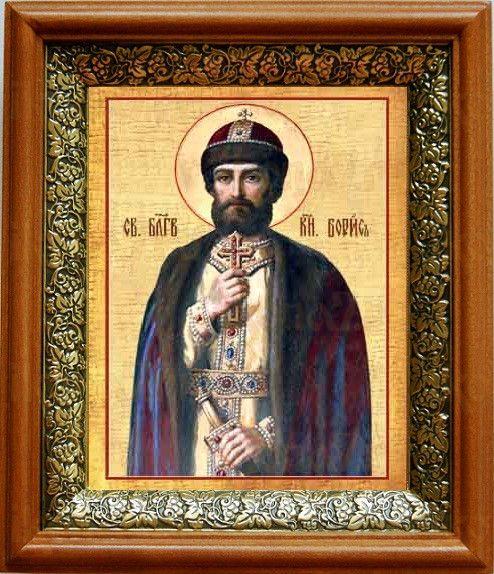 Борис, князь (19х22), светлый киот