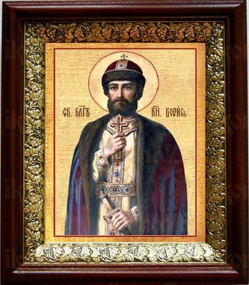 Борис, князь (19х22), темный киот