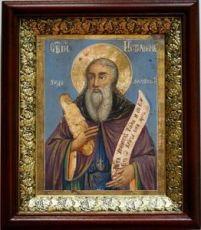 Стилиан Пафлагонский (19х22), темный киот