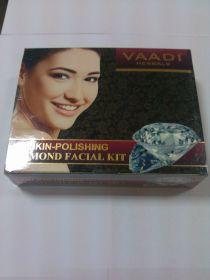 Набор по уходу за лицом для полировки кожи с частичками алмаза 70 г