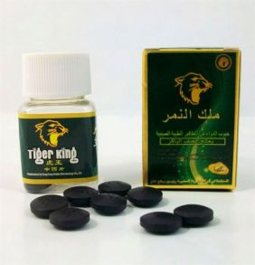 Король Тигр,10 таб
