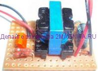Крона 9В из пальчиковой батарейки 1,5В (преобразователь) (024)