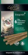 Edel Cat Колбаски для котов и кошек (заяц, печень) (6 шт.)