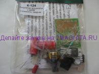 Радиоконструктор K124 (регулятор мощности с ШИМ)