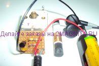 Простой АМ приёмник на микросхеме ТА7642 (026) коробка