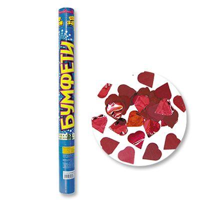 Хлопушка 60 см конфетти бум /фольг Сердца