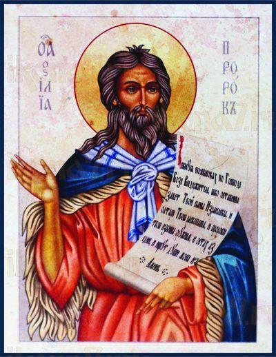 Илия Пророк (копия старинной иконы)