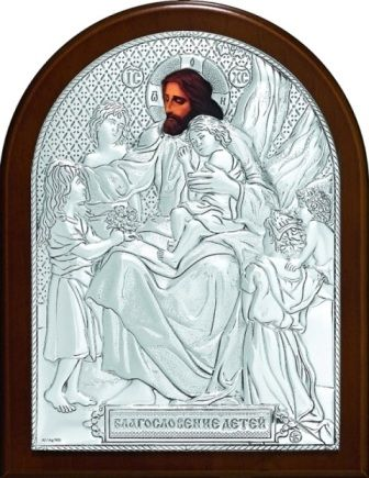Серебряная икона «Благословение детей» (9*11см., Россия)