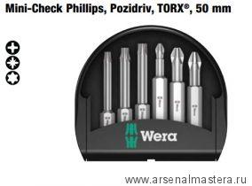 Набор бит Mini-Check Phillips, Pozidriv, TORX®, 6 насадок 50 мм WERA WE-056473