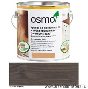 Прозрачная краска на основе цветных масел и воска для внутренних работ Osmo Dekorwachs Transparent Granitgrau 3118 Серый гранит 2,5л