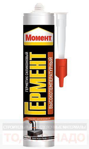 Герметик Момент Гермент высокотемпературный