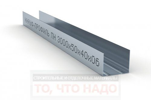 Профиль направляющий ПН 50х40мм 3м