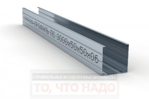 Профиль стоечный ПС 50х50мм 3м
