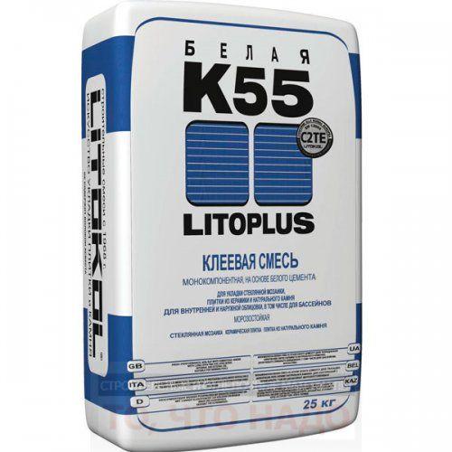 Клей белый 25кг LITOPLUS K55