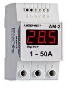 Амперметр Ам-2 DIN