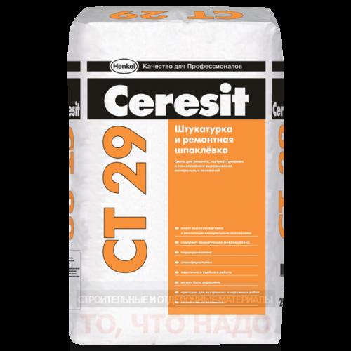 Штукатурка  CERESIT СТ 29  25 кг