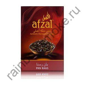 Afzal 500 гр - Pan Raas (Пан Раас)