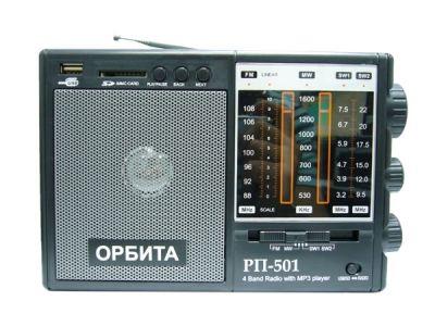 Радиоприёмник Орбита РП-501 р/п сетев.