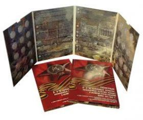 Альбом  для  монет  70 лет Победы и подвиг в Крыму 1941-1945 гг.