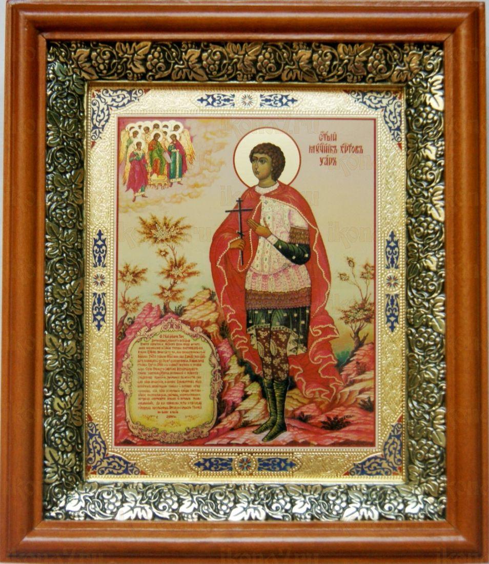 Уар, мученик (19х22), светлый киот