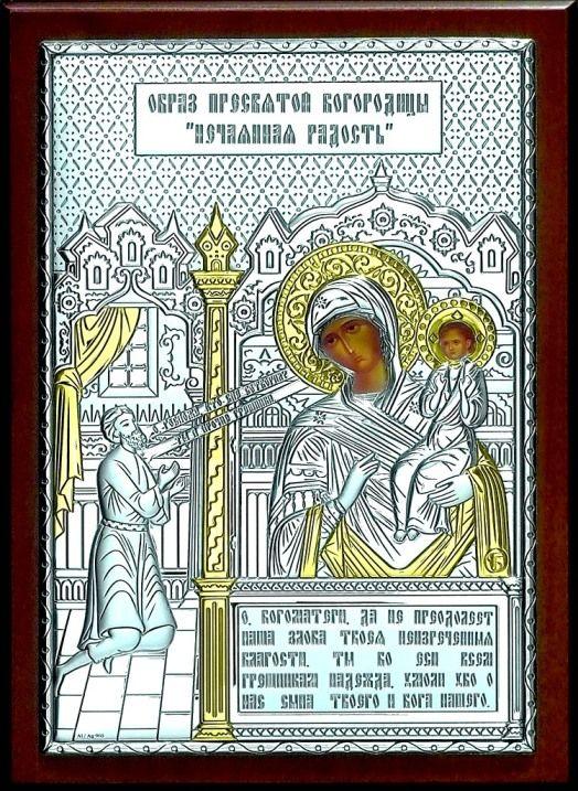 Серебряная с золочением икона Богородицы Нечаянная радость (листовое серебро, 15*21см., Россия)