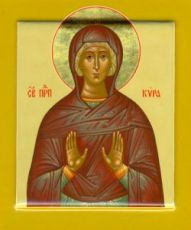 Икона Кира Берийская (рукописная)