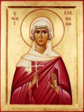 Икона Кириена Тарсийская (рукописная)